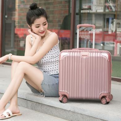 搭歌登機箱男女18寸網紅行李箱小型輕便拉桿箱密碼旅行箱BGT901