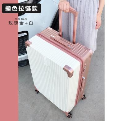 搭歌新款拉桿箱鋁合金萬向輪24寸鋁框皮箱旅行箱女行李箱26復古登機箱B6028