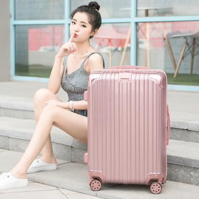 搭歌行李箱萬向輪男拉桿箱女密碼箱子24寸旅行箱包20小清新26皮箱時尚BGT901