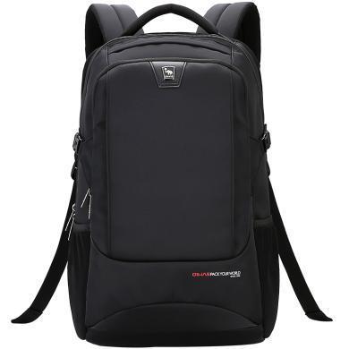 爱华仕背包双肩包男商务休闲 电脑背包初中生书包时尚潮流旅行包