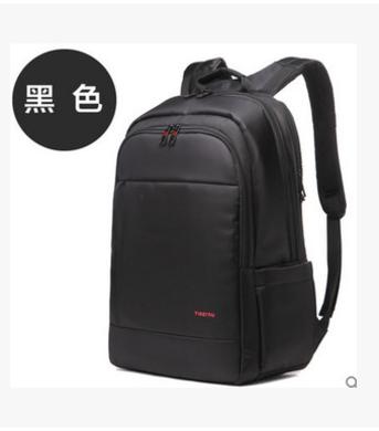 泰格奴 大容量尼龙料背包双肩旅行包电脑包运动商务休闲双肩包男 T-B3142
