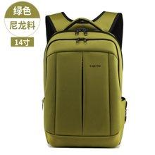 泰格奴 休闲时尚抗震透气书包双肩背包电脑背包 T-B3151