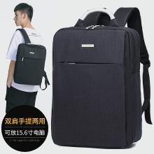 香炫儿(XIASUAR)商务双肩包15.6寸笔记本电脑包上班族通勤背包学生书包602黑色
