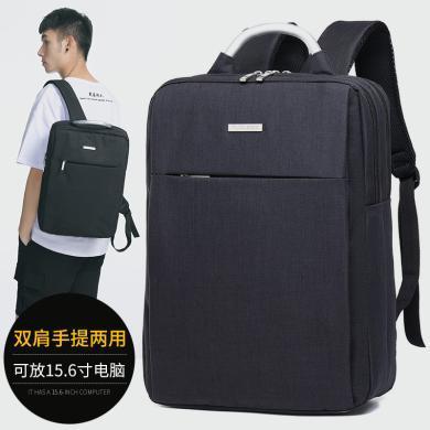 香炫兒(XIASUAR)商務雙肩包15.6寸筆記本電腦包上班族通勤背包學生書包602黑色