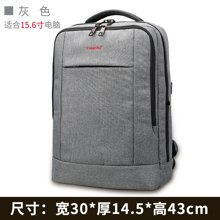 tigernu/泰格奴双肩包男休闲商务旅行背包出差电脑包学生书包女T-B3331