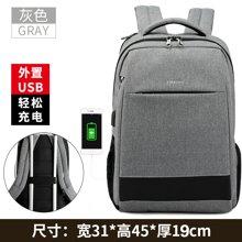 tigernu/泰格奴双肩包男商务防盗电脑包旅行背包初高中大学生书包T-B3516
