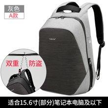tigernu/泰格奴防盗双肩包男休闲旅行电脑包韩版潮流背包学生书包 T-B3351