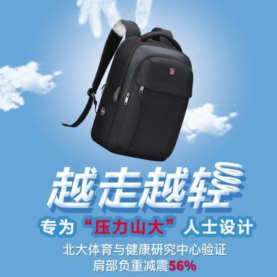 愛華仕電腦包商務雙肩包15.6英寸筆記本時尚休閑男背包