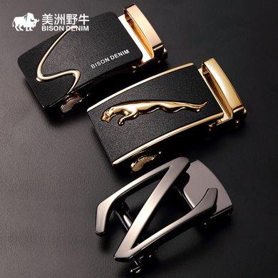 美洲野牛男士牛皮自動扣皮帶禮盒扣頭套裝節日生日禮物送L0035