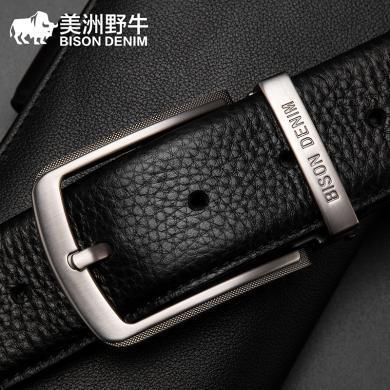 美洲野牛男士皮帶男針扣腰帶韓版百搭純頭層牛皮帶N71315