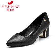 富贵鸟时尚头层羊皮压纹女鞋 尖头浅口粗跟单鞋 女士高跟鞋工作鞋 H67Y673K