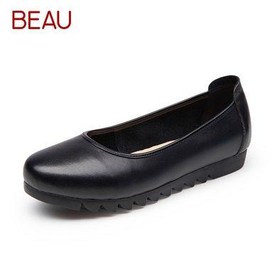 BEAU工鞋女黑色工作鞋圓頭厚底皮鞋女軟底職業女鞋淺口單鞋15008
