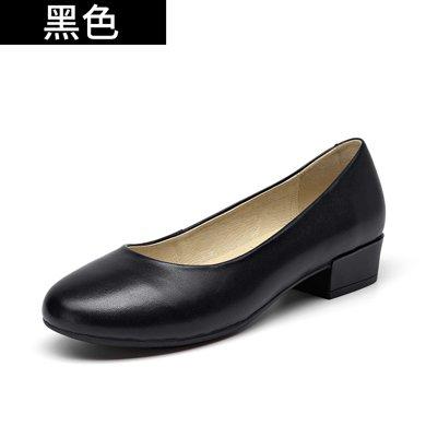 BEAU 工作鞋女黑色低跟圆头单鞋女浅口软底皮鞋透气职业通勤鞋15026
