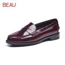 BEAU 豆豆鞋女平底漆皮浅口单鞋女乐福鞋女英伦小皮鞋女27002