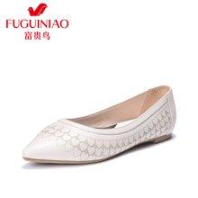 富貴鳥單鞋頭層牛皮心形印記女鞋 F79S985C
