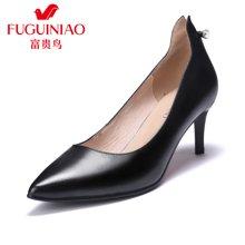 富贵鸟女鞋尖头浅口高跟鞋细跟单鞋女工作鞋 F79M281C
