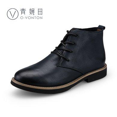青婉田英倫風靴子女文藝復古馬丁靴女短靴女單靴平底女鞋Q16DX0300