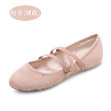 honeyGIRL女鞋绑带芭蕾鞋内增高浅口单鞋圆头平底鞋HG17FA07-XT346