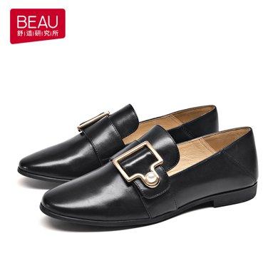 BEAU 新款英伦乐福鞋浅口珍珠方扣单鞋平底圆头女鞋小皮鞋女27087