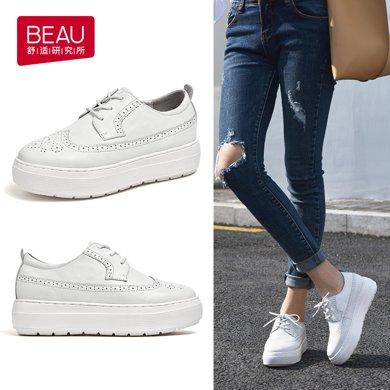 BEAU 新款小白鞋女雕花系带厚底休闲鞋英伦风松糕女鞋圆头29508