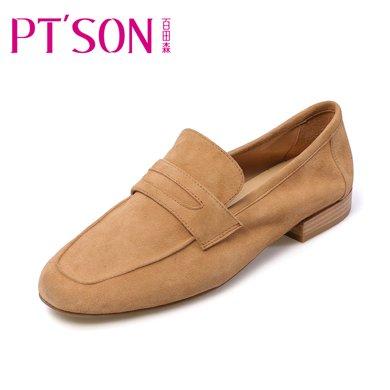 百田森PYQ80072懶人休閑鞋樂福鞋低跟單鞋一腳蹬女鞋子