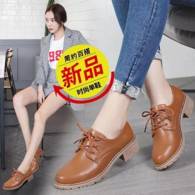MIJI女鞋新款學院風真皮系帶粗跟低幫小皮鞋休閑女鞋LC-W2828