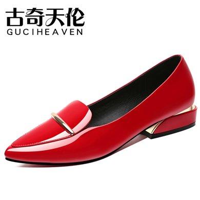 古奇天伦 秋季新款单鞋女尖头中口低帮套脚女单鞋金属装饰女单鞋子 TL/8893