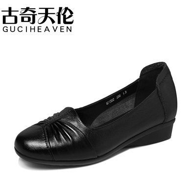 古奇天倫 單鞋春季新款女單鞋圓頭低幫女鞋套腳純色低跟休閑媽媽鞋工作鞋 TL/8922