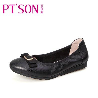 百田森 PYQ80716 时尚水钻单鞋女浅口尖头平底鞋羊皮女单鞋