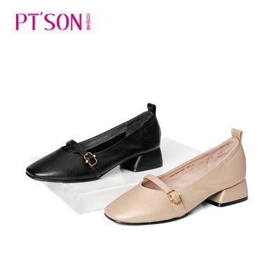 百田森 PYQ80738 舒适复古牛皮马蹄跟中跟珍珠女单鞋奶奶鞋