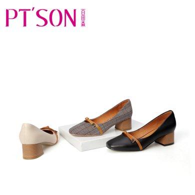 百田森 PYQ18621 方頭方根中跟皮帶裝飾優雅淺口女鞋