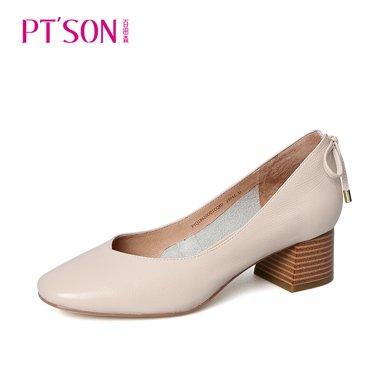 百田森 PYQ18620 舒適韓版方根中跟方頭淺口女單鞋