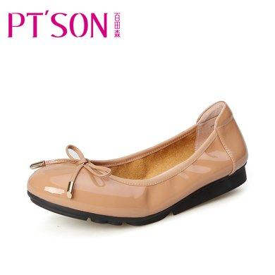 百田森 PYQ80713 牛漆皮韓版平跟圓頭淺口女單鞋
