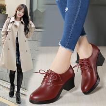 單鞋女中跟真皮秋季新品英倫風粗跟女鞋休閑鞋厚底學生鞋高跟鞋圓AG136