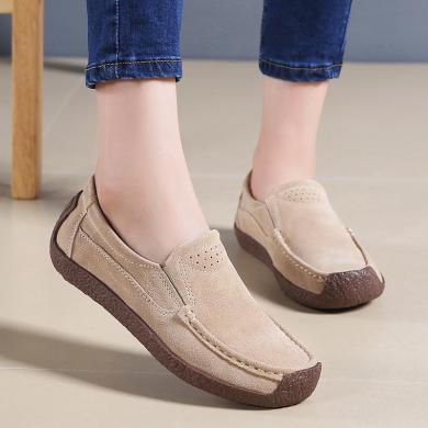 MIJI女鞋大码套脚反绒皮厚底妈妈鞋摇摇女单鞋低帮休闲鞋套脚懒人鞋LC526