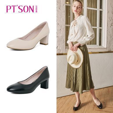 百田森PYQ19038新款职业女性浅口单鞋舒适中跟粗跟羊皮女鞋