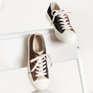 青婉田chic鞋子女撞色帆布鞋女新款女鞋港风板鞋女百搭欧美风K19CD1198