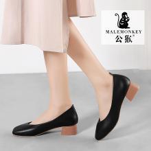 公猴浅口单鞋女春季新款复古方头奶奶鞋粗跟韩版百搭中跟皮鞋