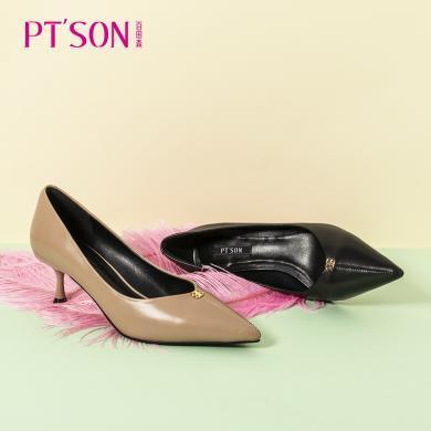 百田森 新款尖頭羊皮高跟鞋 上班職業鞋淺口純色時尚單鞋PYQ19576