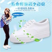 极有家内增高小白鞋厚底布鞋女鞋黑色松糕跟板鞋1608003