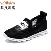 雅诗莱雅 2016新款韩版网纱女鞋圆头低跟透气休闲鞋低帮运动鞋潮鞋 YS/3005