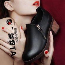 【下单立减】古奇天伦粗跟高跟鞋防水台圆头秋季新款百搭韩版女士红色单鞋休闲鞋 TL/8468