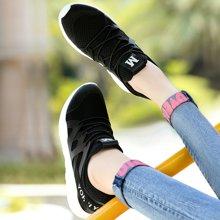 古奇天伦 春季新款正品女鞋学生跑步运动鞋女韩版ulzzang原宿百搭女鞋 TL/8761