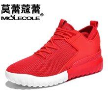 莫蕾蔻蕾运动鞋女韩版2018新款韩版百搭学生平底跑步运动休闲女鞋70082ML