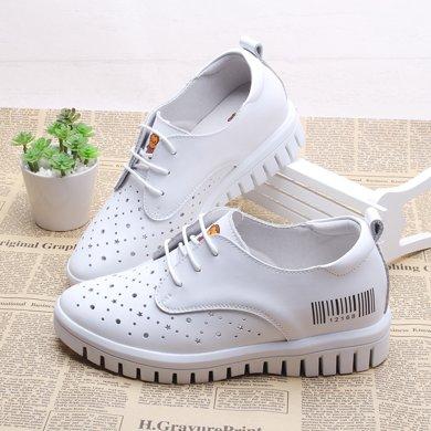 100KM猩猩猴 松糕透气镂空系带女单鞋平底韩版时尚休闲防水pu小白鞋