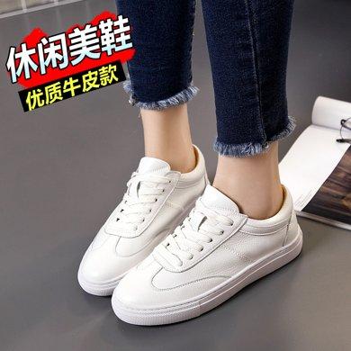 情侣牛皮小白鞋女系带休闲韩版运动板鞋平底学生单鞋x398
