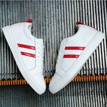 小白鞋女子学生百搭平底皮面运动女鞋韩版潮流板鞋子JWG521