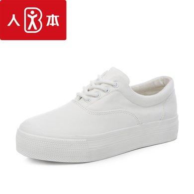 人本帆布鞋女秋季街拍厚底松糕小白鞋內增高休閑運動板鞋潮布鞋女