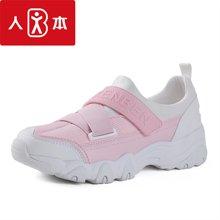人本春季休閑鞋女韓版百搭2018新款套腳樂福鞋厚底運動鞋女跑步鞋