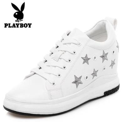 花花公子女鞋板鞋女新款韓版百搭學生系帶增高厚底小白鞋L157730354